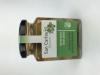Oliven Gordal, ohne Stein 300gr - San Carlos Gourmet